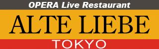 ALTELIEBE TOKYO